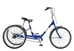 "Sun Traditional Trike 24"" Blue"